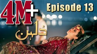 Dulhan  Episode 13  HUM TV Drama  21 December 2020  Exclusive Presentation by MD Productions