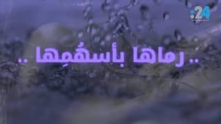 عيون تعودن رشق الحشا | عشقيات ابن عربي