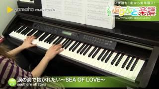 使用した楽譜はコチラ http://www.print-gakufu.com/score/detail/33390...