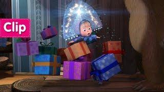 Masha e Orso - Uno, Due, Tre… Accendi L'Albero Di Natale 🎁 (Non è per me?)