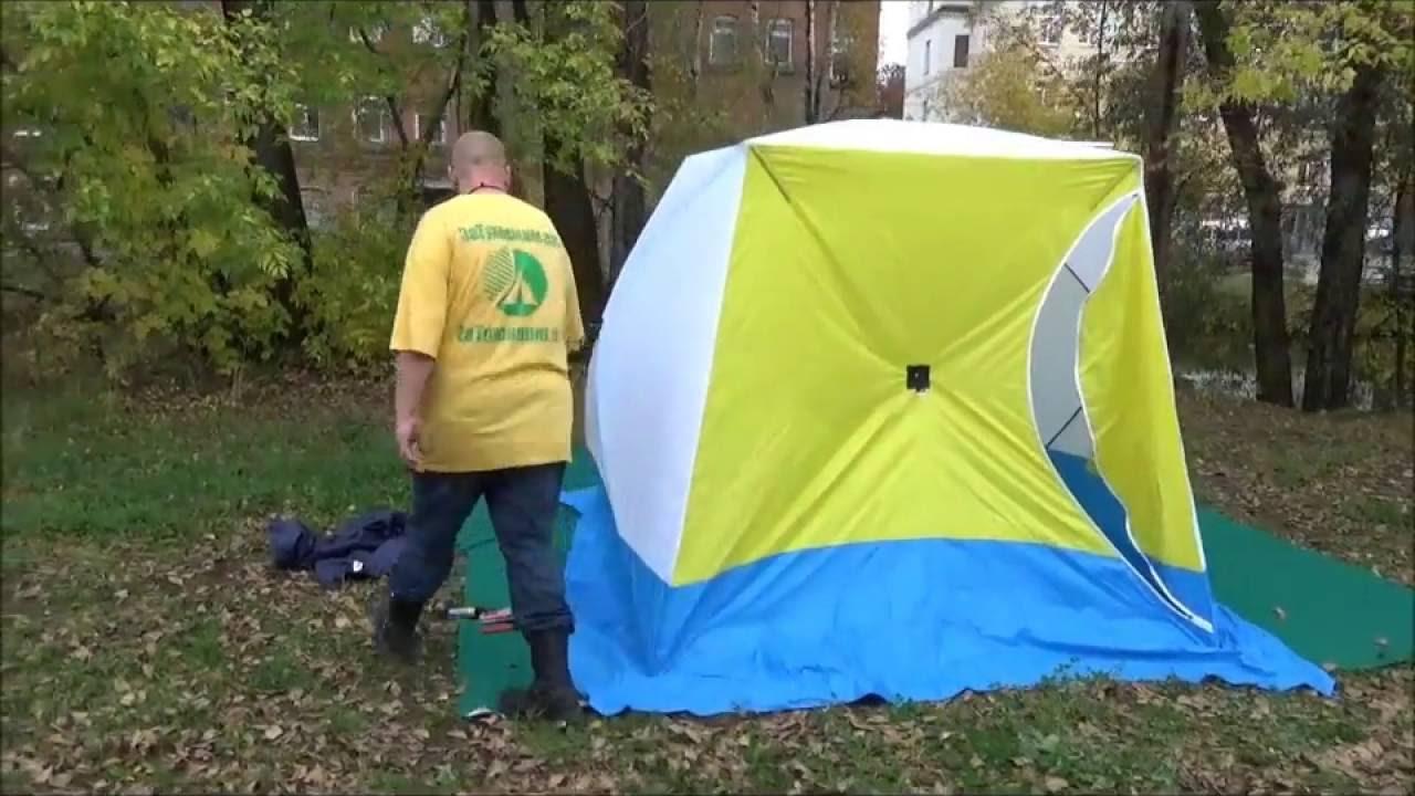 Зимняя палатка Нельма КУБ 2 с внутренним дышащим тентом от Митек .