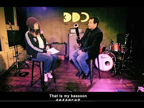Bassoonist Alexandre Silvério Talking About His Bassoon