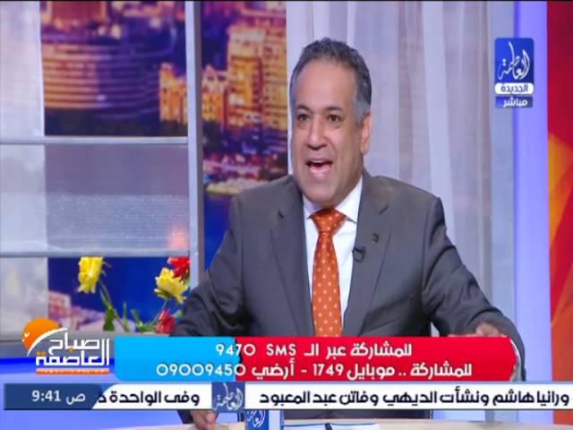 د/يسري الشرقاوي يواصل رؤيته حول الاقتصاد المصري