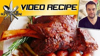 How To Cook Lamb Shanks - Video Recipe