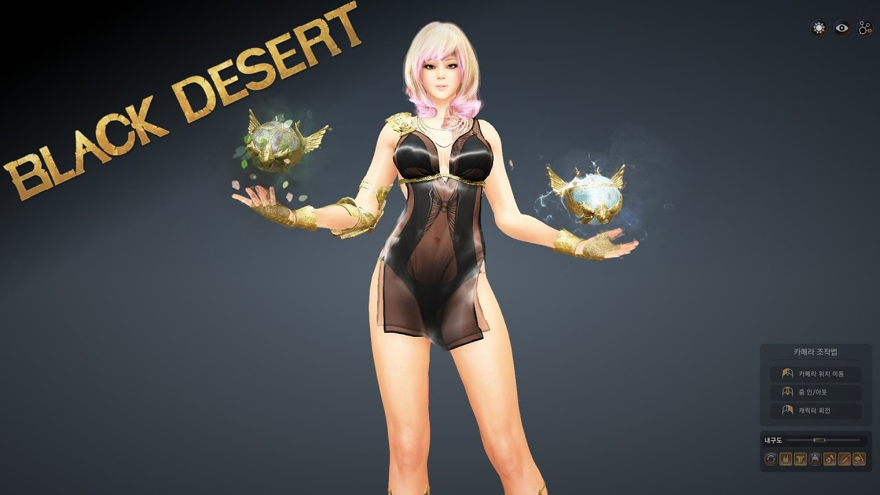 Witch awakening pvp videos - Wizard/Witch - The Black Desert