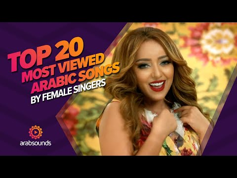 Top 20 most viewed Arabic songs of all time by female singers