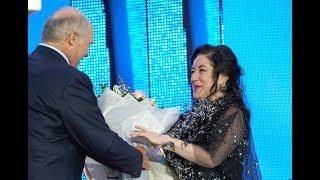 Речь Президента Беларуси А.Г.Лукашенко и вручение специальной награды Тамаре Гвердцители
