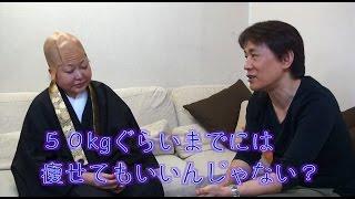 中村うさぎ公式メルマガ https://nakamurausagi.com/mag 「中村直腸の説...