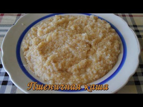 Как сварить кашу из пшеничной крупы на воде