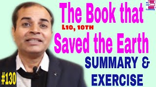 The Book that Saved the Earth class 10 in Hindi Summary and Exercise lesson 10