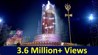 Excellent lord siva abhishek || siddhaguru || ramanananda maharshi