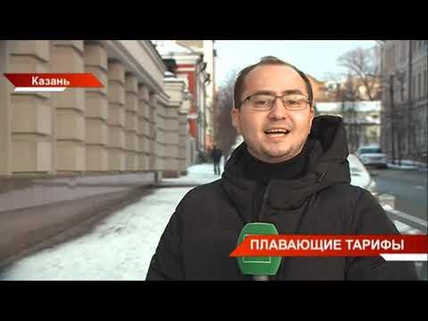 Новости Татарстана 22/01/20 19:30 ТНВ