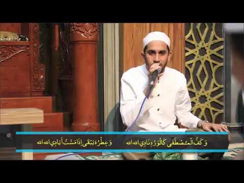Qasidah Majelis Rasulullah Saw Jatim | Qomarun Munsyid Habib Ahmad Tuban assegaf