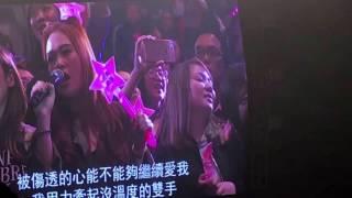 周杰倫地表最強演唱會 香港站(1月10)楓 歌迷點歌