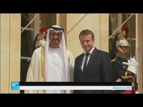 ماذا بحث ولي عهد أبو ظبي مع الرئيس الفرنسي ماكرون؟  - نشر قبل 2 ساعة