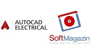 AutoCAD Electrical - обзор программы | SoftMagazin