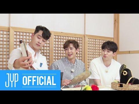 [Over 2PM(오버 2PM)] 쿤잊찬의 구룸현친 스페셜 하이라이트(GuReumHyunChin Special Highlight)!