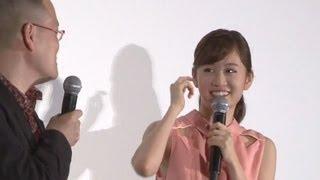 女優の前田敦子さんが6月1日、東京都内で行われたホラー映画「クロユリ...