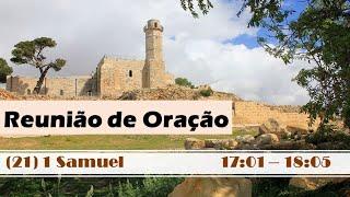 A vitória de Cristo na derrota de Golias 2 | Gilmar Gomes | 06/out/2020