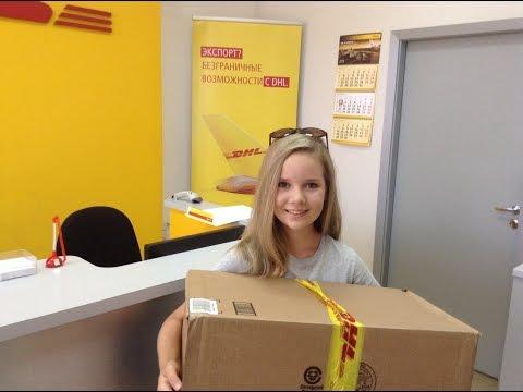 видео: Посылка из Америки   my parcel from usa amazon