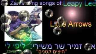 Little Arrows-with lyrics(cover)Eli Zamir