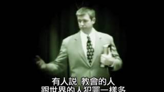 【失落的教義】保羅華許  Lost Doctrine - Paul Washer