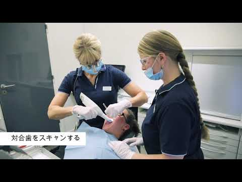 Same Day Dentistry With TRIOS Design Studio With Japanese Subtitles