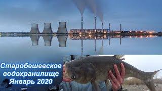 Рыбалка на водохранилище в январе Открытие сезона 2020