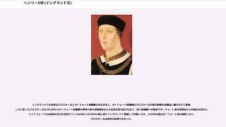 ヘンリー6世 (イングランド王)