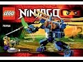 LEGO 70754 ElectroMech Instructions LEGO NINJAGO 2015