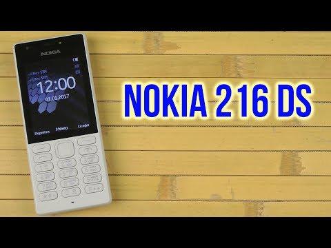 Распаковка Nokia 216 Dual Sim Grey