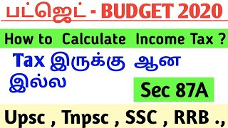 Budget 2020 explained in tamil   Income Tax Calculation in Budget 2020 in Tamil   #Budget2020