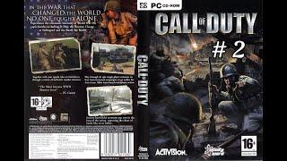 Проходження Call of Duty 2003 (б/к) # 2