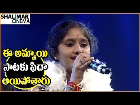 Anaganaga Oka Oorilo Song Performance by Anup Rubens || HELLO! Movie Audio Launch