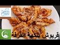 حلويات رمضان 2017 | قريوش الجزائري بنكهة القرفة رائع المذاق جديد رمضان 2017 | Sabrina Cuisine