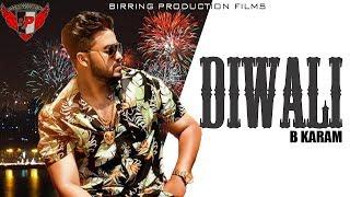 DIWALI (B Karm khajala) ll Punjai GTA 5 Songs 2018 ll Birring Productions