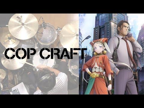 『コップクラフト』OP「楽園都市」(オーイシマサヨシ) 叩いてみた。/ COP CRAFT OP Rakuen Toshi Drum Cover