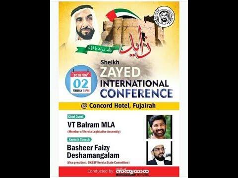 Gulf Sathyadhara Presents Sheikh Zayed International Conference @ Fujaira