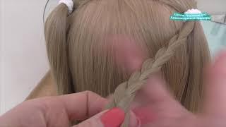 Марафон Детские причёски  Видео урок 1 Причёска из кос