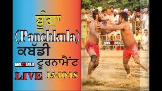 Bunga (Punchkula) Kabaddi Turnament Live 15 Oct 2018/www.123Live.in