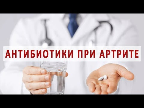 Таблетки от цистита : названия, способ применения и