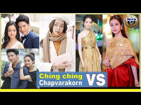 Ching ching vs Chapvarakorn Lifestyle Thailand Super Star|ឈីងឈីង-រឿងកូនក្រមុំតិចណូ