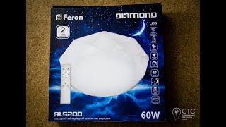 Світлодіодний світильник AL5200 DIAMOND 60W 3000 6500K