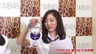 NMB48メンバーで握力が最も強いのは? 照井穂乃佳、東由樹、石塚朱莉、...