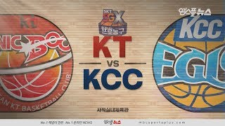 【HIGHLIGHTS】 Sonicboom vs Egis | 20181125 | 2018-19 KBL