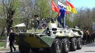 Ногинск: Городской марш в Память о воинах, погибших в годы Войны `1941-1945