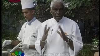 Nugasewana Iwum Pihum | 2019- 07- 12|Rupavahini Thumbnail