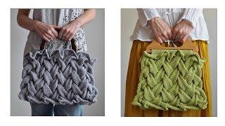 Cable knitting patterns. Knitting Bag