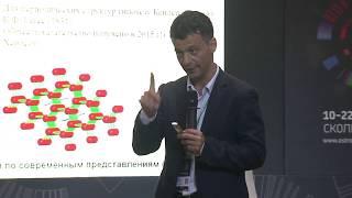 Артем Оганов «Предсказательное материаловедение: от снов Менделеева до искусственного интеллекта»
