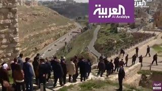 لماذا زار سفراء الإتحاد الأوروبي مدينة الكرك الأردنية وقصتهم مع المنسف؟